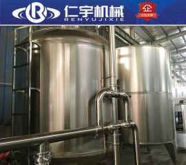 供应不锈钢纯水箱 卫生级纯水罐 反渗透纯水箱实惠