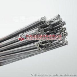 硬质合金棒材_硬质合金圆棒_耐磨硬质合金挤压棒材