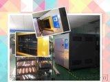 三箱高低温冲击老化试验室