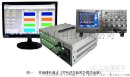 电磁阀驱动器,电磁阀测试仪,电磁阀控制器