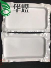 华煜EVA包装盒 工具盒 眼睛盒 电脑盒 玩具冷压重新加工