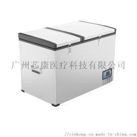 芯康车载冷链运输冰箱BCD125