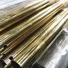 廣西亞光不鏽鋼彩色管,304不鏽鋼彩色管廠家