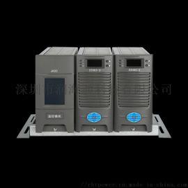 特价供应润海通电力壁挂直流系统S02