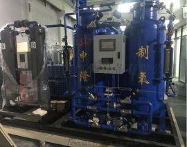 工业制氧机系统30-90