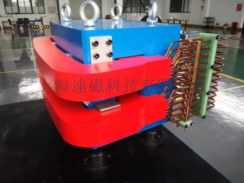 束線二極磁鐵,高精度磁鐵CT-2