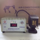 WDSCG-05  频加热机设备