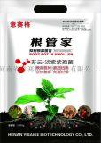 意赛格-根管家-菌剂
