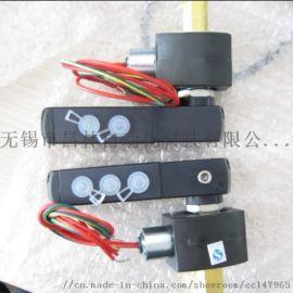 防爆直角式脉冲阀 EFG353A043