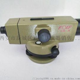 渭南哪里卖水准仪激光水准仪13891919372