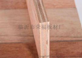 阻燃家具板胶合板工程板多层板