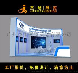 广州展会设计、展会策划、展会搭建、会展服务