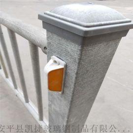 市政玻璃钢围栏 玻璃钢道路隔离护栏