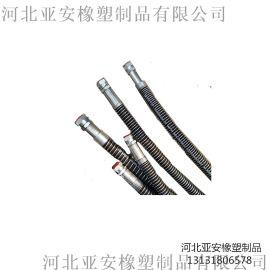 厂家直销高压胶管 高压编织胶管 高压缠绕胶管