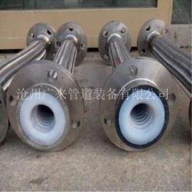 不锈钢金属软管厂家 dn500 dn600