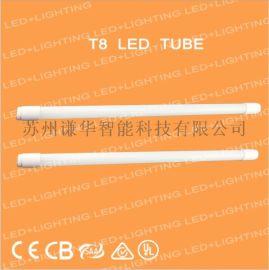 T8led 1.2米日光燈管分體燈管支架