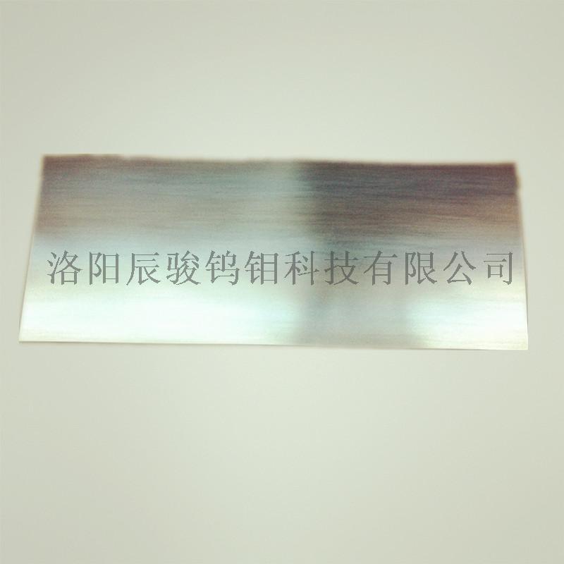 0.2mm真空鍍膜用純鎢片鎢板洛陽生產