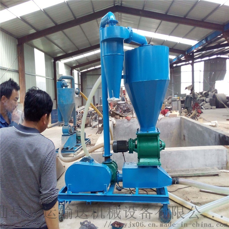 移动式抽粮机 小型抽料机 Ljxy 新型农业气力吸