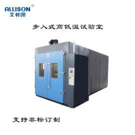 高低溫溼熱試驗箱 QX-HD352