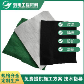 衢州供应100g200g250g绿化漏水保湿土工布