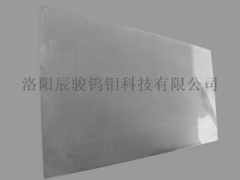 鹼洗面高溫爐用高密度鎢板鎢片