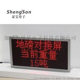 厂家定做LED大屏幕