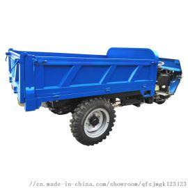 2吨矿用三轮车工程车/工程运送自卸式电动三轮车
