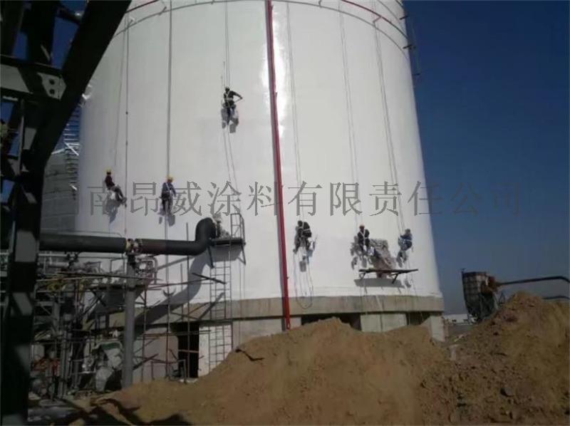 036-3、036-4型导静电耐油防腐涂料