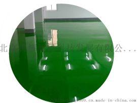 自流平水泥地坪环氧固化剂铸铁减速带
