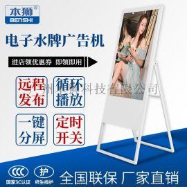 高清广告机立式液晶触摸网络一体机显示屏水牌机
