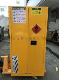 东莞寮步60加仑防火安全柜 (可非标定制)