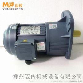 阜宁减速马达3.7KW减速马达3700W减速马达