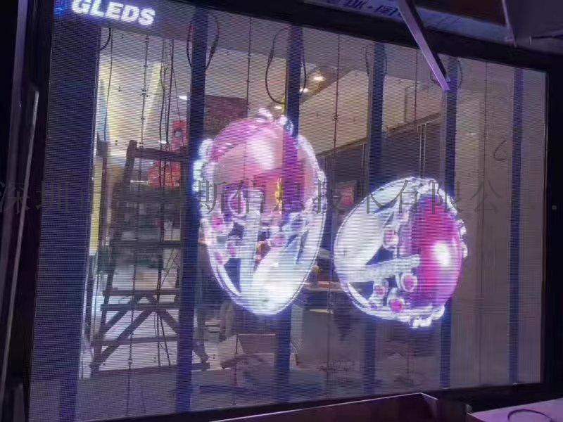 室内新型商业广告传媒通透率高LED透明屏