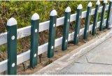 锌钢围墙护栏PVC护栏草坪护栏厂家直销
