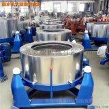 厂家供应多功能污泥甩干机化工粉体脱水机大小可定制
