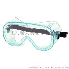 梅思安MSA抗冲击护目镜 带透气孔防雾防护眼罩