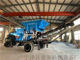 时产100吨移动制砂机鹅卵石制沙机