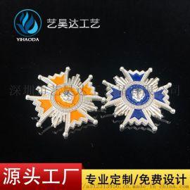 锌合金金属徽章定做公司纪念庆典珐琅胸针定制