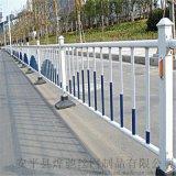 市政道路护栏 锌合金公路隔离栏杆