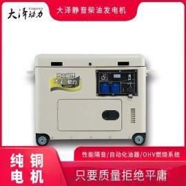 低噪音6KW柴油发电机工作可靠
