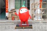 杞子小鎮大門中草藥主題玻璃鋼枸杞雕塑卡通娃娃吉祥物