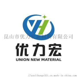 PVC加工助剂 H50