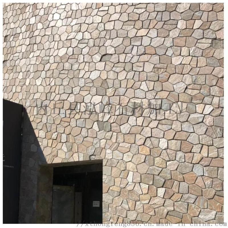 外墙蘑菇石, 锈石英蘑菇石外墙砖厂家