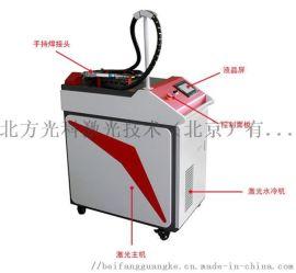 沧县北方光科激光焊接机设备