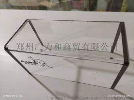 郑州亚克力热弯展示架-郑州亚克力热弯展示架定制加工
