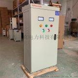 西安30kva水泵啓動櫃 三相自耦減壓啓動櫃廠家