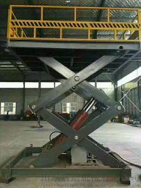 货梯升降机固定剪叉式平台汽车电梯长宁区销售