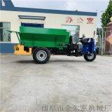 供应三轮有机肥撒肥机 三轮车改装撒粪机