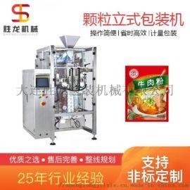 沈阳 牛肉粉调味料包装机 全自动颗粒立式包装机 胜龙机械