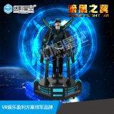 河北幻影星空VR设备跑步机加盟体验店厂家直销市场畅销娱乐设施